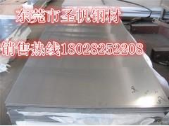 SPFH400日本进口标准材质