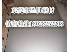 35CrMo钢板提供原厂材质证明