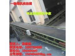 包装材料皮带运输机-10米传送带