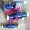 燃氣全焊接球閥 天然氣全焊封球閥 波昂品牌