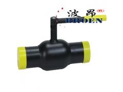 暖通供气全焊接球阀-型号规格-产品供应-品牌波昂