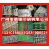 狮岭不干胶标签印刷厂家定制(狮岭不干胶贴纸印刷基地
