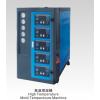 东莞纳金厂家直销高温模具自动控温机
