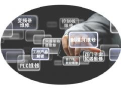 上海安达变频器维修 VCD2000售后维修中心【双11特惠】