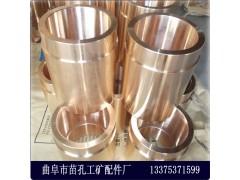 山东铜套厂家专业铸造锡青铜铜套