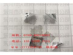 电器防伪标贴 云南茶叶防伪标 撕开留蜂窝防伪商标 全息标