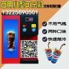 江苏可乐直饮机价格图片南京碳酸饮料机
