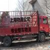 上海到台州物流公司 自备6米8货车 专业整车物流