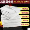灭火毯1.5米*1.5米袋装在南宁市卖多少钱呀