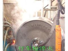 起重机行车轮导轨淬火机