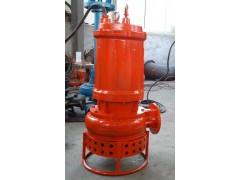 带搅拌潜水耐高温排污泵