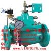 泰科水泵控制阀 泰科水利控制阀