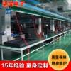 厂家生产批发坚成电子BES自动流水线BLN05广州自动流水线