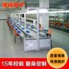东莞厂家生产坚成电子BES插件流水线BLN18自动插件流水线