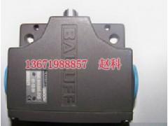 BNS819-B02-D08-40-11巴鲁夫传感器低价甩卖