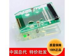 代理YOKOWO连接器CCNL-050-37注塑防潮测试夹具
