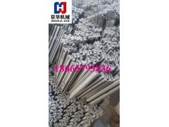 全国畅销高强度150C边双链刮板 优质热处理