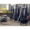 通畅灰渣泵\耐磨抽渣泵\工厂清理泥渣泵