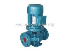 温州瓯北ISG立式管道离心泵现货低价