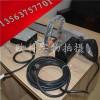 450型电动金刚石链锯手持式多功能墙锯