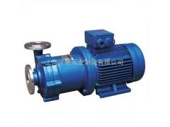 cq轻型不锈钢磁力驱动泵