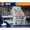 山卓 大型石料生产线 沙石料生产线