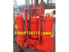 砂场抽石英砂泵\石英粉泵\电动矿粉泵