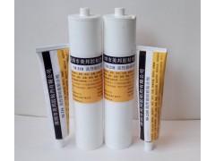硅胶条与硅胶条粘接用什么胶水?硅胶粘硅胶柔韧胶水
