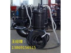 高效石英粉泵/矿沙泵/性能好粉砂泵