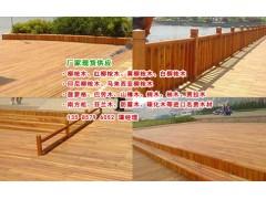 厂家供应红柳桉木防腐木板材、柳桉木进口原木板材、柳桉木防腐木