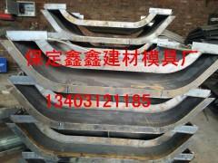 急流槽钢模具使用  急流槽钢模具先进技术