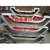流水槽模具行业  流水槽模具生产厂家