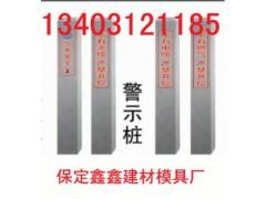 警示柱模具保养  警示柱模具各种规格