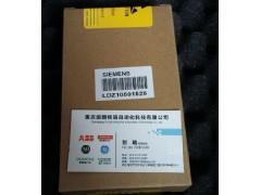 压力变送器IGP10-A20D1F-M1