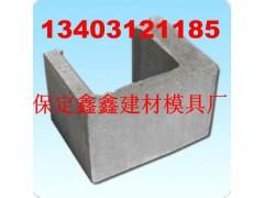 排水渠钢模具发展  排水渠钢模具核心技术