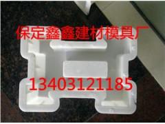 六棱块护坡模具价格 护坡模具产品介绍
