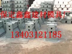 水泥隔离墩模具 隔离墩模具价格型号
