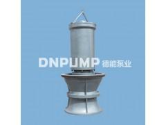 天津订购德能大型大流量万吨潜水轴流泵厂家