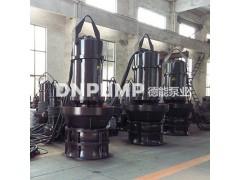 天津高效率超大流量排水抽水水下軸流泵