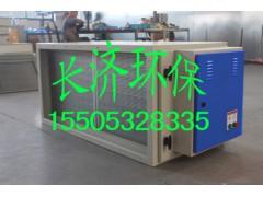 山东淄博青岛活性炭净化装置,活性炭纤维吸附装置