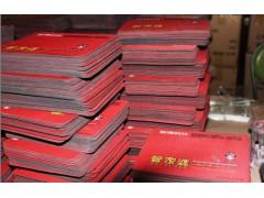 西安彩色鼠标垫定做,3mm超厚鼠标垫定做