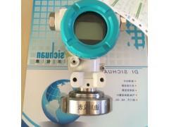 广州压力变送器,卫生压力变送器,压力变送器价格