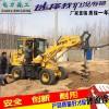 装载机带钻孔机沙石钻坑机挖洞机