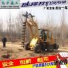 装载机钻坑机垃圾回填钻坑机挖坑的机器