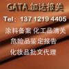 深圳进口美国润滑油备案时间|化工品进口代理公司