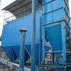 PPC32-4气箱脉冲除尘器厂家