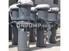 简易轴流泵, 天津简易轴流泵 ,QSZ轴流泵