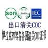 海祺检测办理机器人FCCID认证,蓝牙花盆CE认证