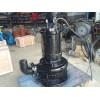 鲁达电厂脱硫泥沙泵-冷却塔灰渣泵-沉淀池泥浆泵
