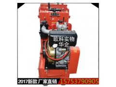 300型手扶式混凝土铣刨机